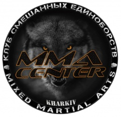 Спортивный клуб «MMA Center Ukraine»